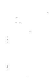 京都府公立大学法人教職員定年規程 - kpu.ac.jp