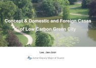 Low carbon, green cities and its application to - neaspec