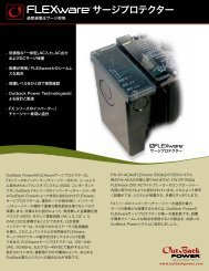 FLEXwareTM サージプロテクター - OutBack Power Systems