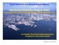 Yokohama Mobility Project ZERO