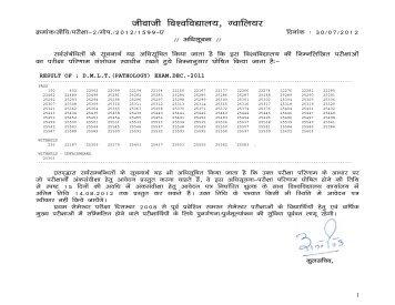 Result of DMLT _Pathology_ Exam Dec.2011