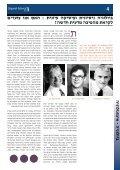 Biologie - Immunologie - Page 4