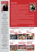 Верујем у Васкрснуће ЦрВене зВезде - Crvena Zvezda - Page 3