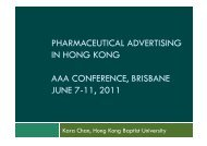 Pharmaceutical advertising in Hong Kong - Hong Kong Baptist ...