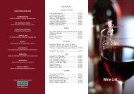 Wine List CoCktails [£4.95] - Go Sun