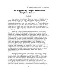 The Support of Gospel Preachers - Bible Banner Home Page
