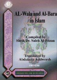 Al-Wala and Al-Bara in Islam