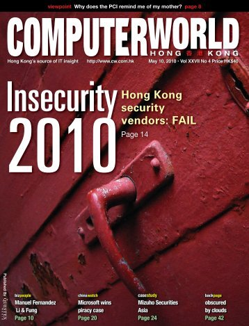 Hong Kong security vendors: FAIL - enterpriseinnovation.net