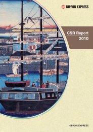 CSR Report 2010 [PDF 5764KB] - Nippon Express