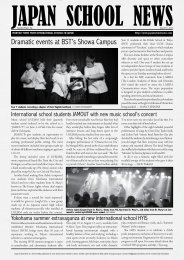 Download the July 2011 edition here. - Japan School News