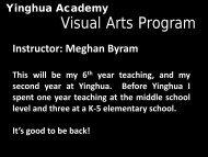 Art - Yinghua Academy