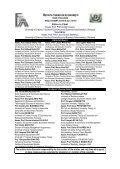 View - Centru E-learning de Instruire al Resurselor Umane din ... - Page 3