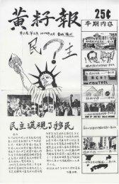 v2n5 April 1975 (Ch)