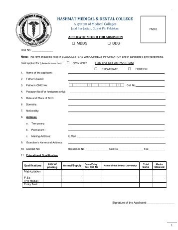 HMDC Admission Form - Study in Pakistan