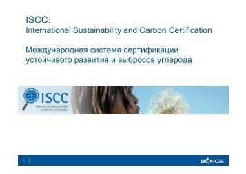 I t ti lS t i bilit dC b C tifi ti International Sustainability and Carbon ...