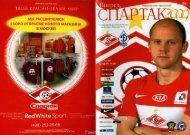 2009.05.02: СПАРТАК vs Динамо (Москва, Россия) // Fanat1k.ru