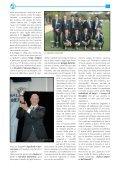 n° 36 - Assonautica di Ancona - Page 6