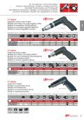 41 Series - AE Industrial - Page 6