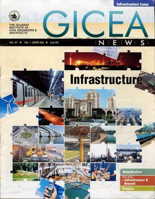 GICEA News, July
