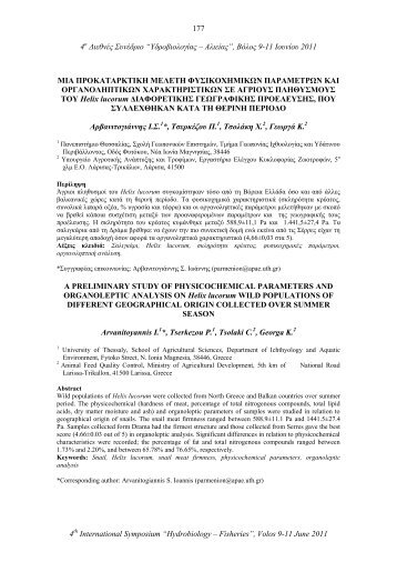 Study on physicochemical parameters in Helix lucorum wild ...