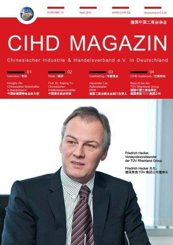 CIHD Magazin 10 4/2010 - Chinesischer Industrie- und ...
