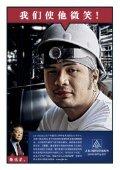 CIHD Magazin 10 4/2010 - Chinesischer Industrie- und ... - Page 2