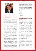 CIHD Magazin 10 4/2010 - Chinesischer Industrie- und ... - Page 4