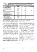 МНС 1 - Page 3