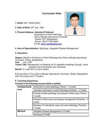 cv of tohid plant pathology sher e bangla agricultural university