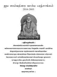 tamil-panchangam-2014-2015