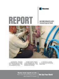 Roxtec Fiber Optics report