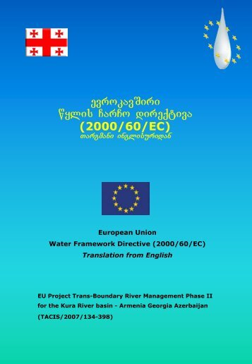 2000/60/EC - Kura River Basin