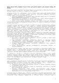 2000/60/EC - Kura River Basin - Page 4