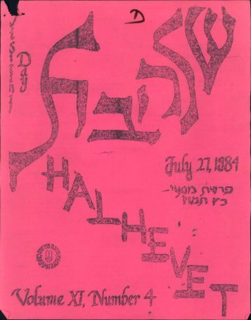 1986 Issue 4.pdf - Camp Morasha