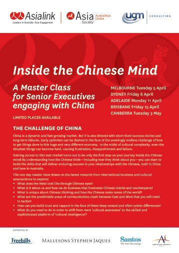 """Inside the Chinese Mind"" (brochure here) - UGM Consulting"