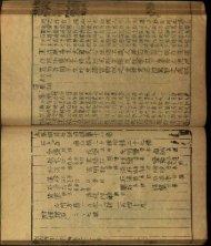 """Page 1 Page 2 Page 3 Page 4 __ _ .___""""ČČÉ """"_î.____""""._____ _ __ ..."""