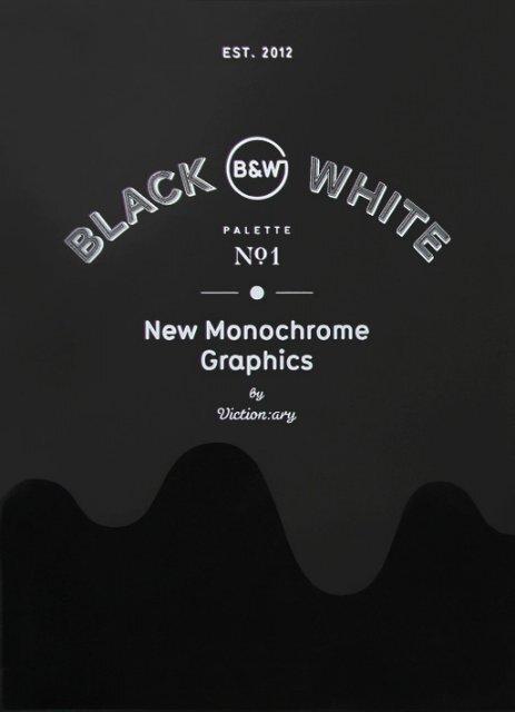 Black & White Hong Kong, 2012 - Bunch