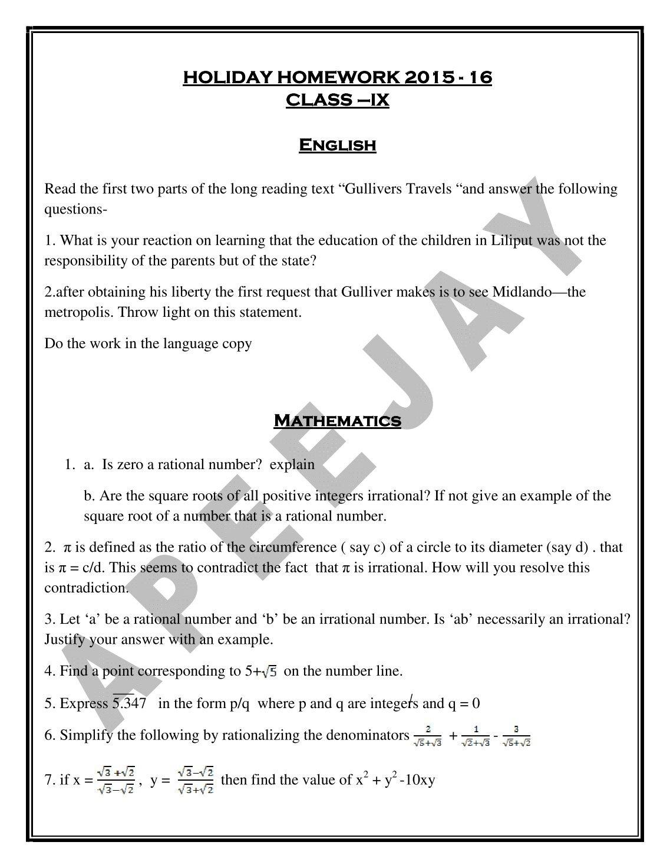 ryan international school faridabad holiday homework 2015-16