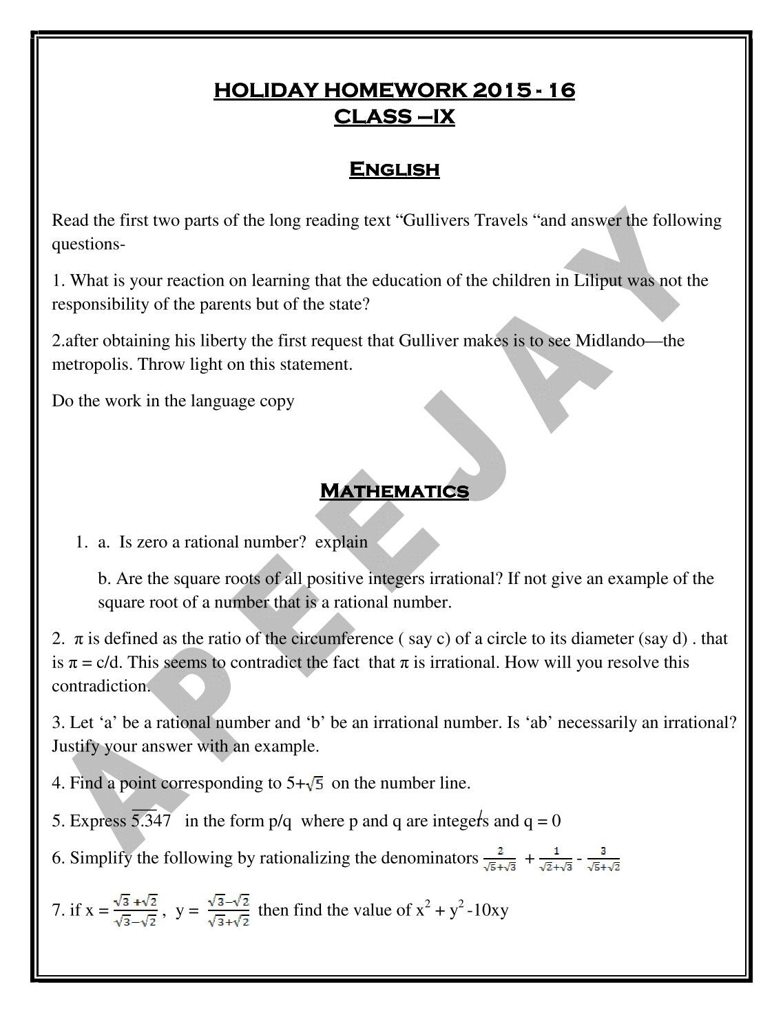 Essay on winter vacation in india