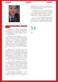 工商会杂志11 08/2010 - Chinesischer Industrie- und ... - Page 4