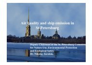 Air quality and ship emission in St.Petersburg