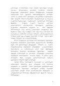 zemo svaneTis masobrivi dasvenebisa da turizmis qalaqgegmarebiTi - Page 4