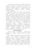 zemo svaneTis masobrivi dasvenebisa da turizmis qalaqgegmarebiTi - Page 5
