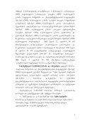 zemo svaneTis masobrivi dasvenebisa da turizmis qalaqgegmarebiTi - Page 7