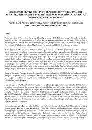 Извјештај о неиспуњавању 12 захтјева из Петиције под називом