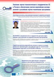 ACCESSRU project - Access4.eu