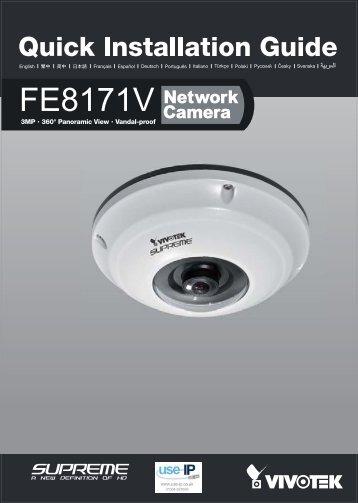 Vivotek FE8171V Quick Installation Guide - Use-IP