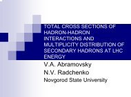 total cross sections of hadron-hadron interactions and multiplicity ...