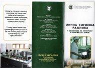 Lična higijena radnika u objektima za pripremu hrane