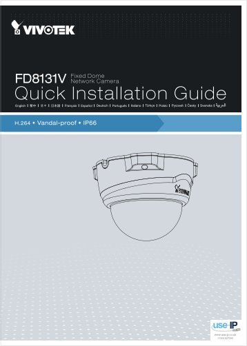 Vivotek FD8131V Network Camera Installation Guide - Use-IP